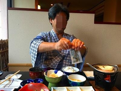 bousenkan-chiyoshiyoku02