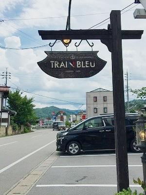 trainbleu01