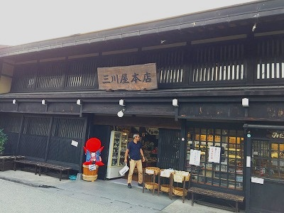 hidatakayama02