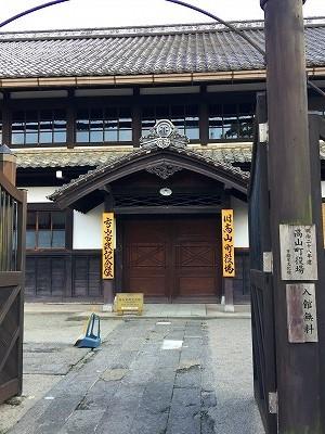 takayamayakuba01