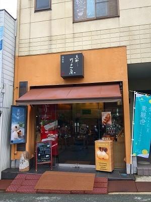 miyagawaasaichi02