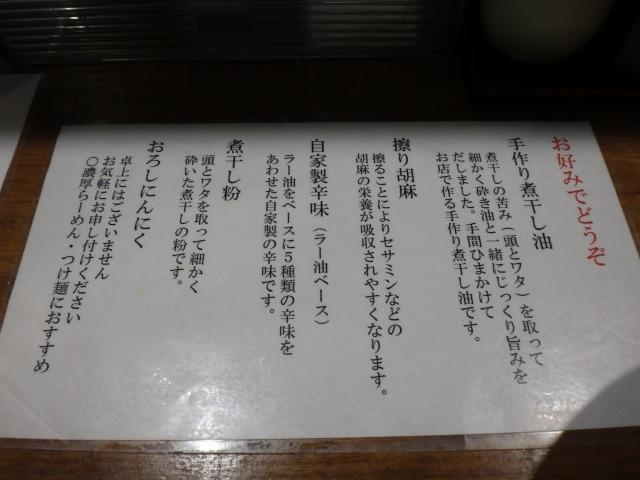 s-DSC02647.jpg