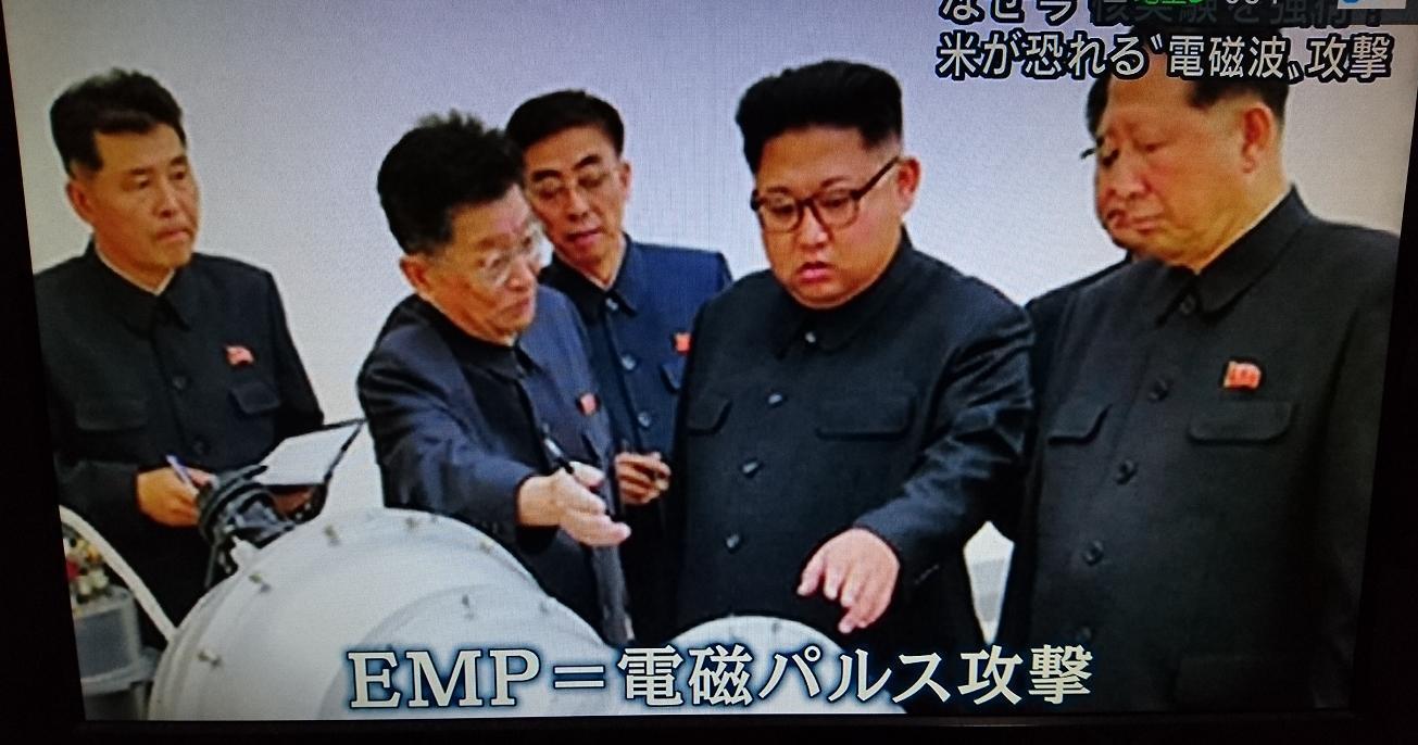 北朝鮮 電磁波