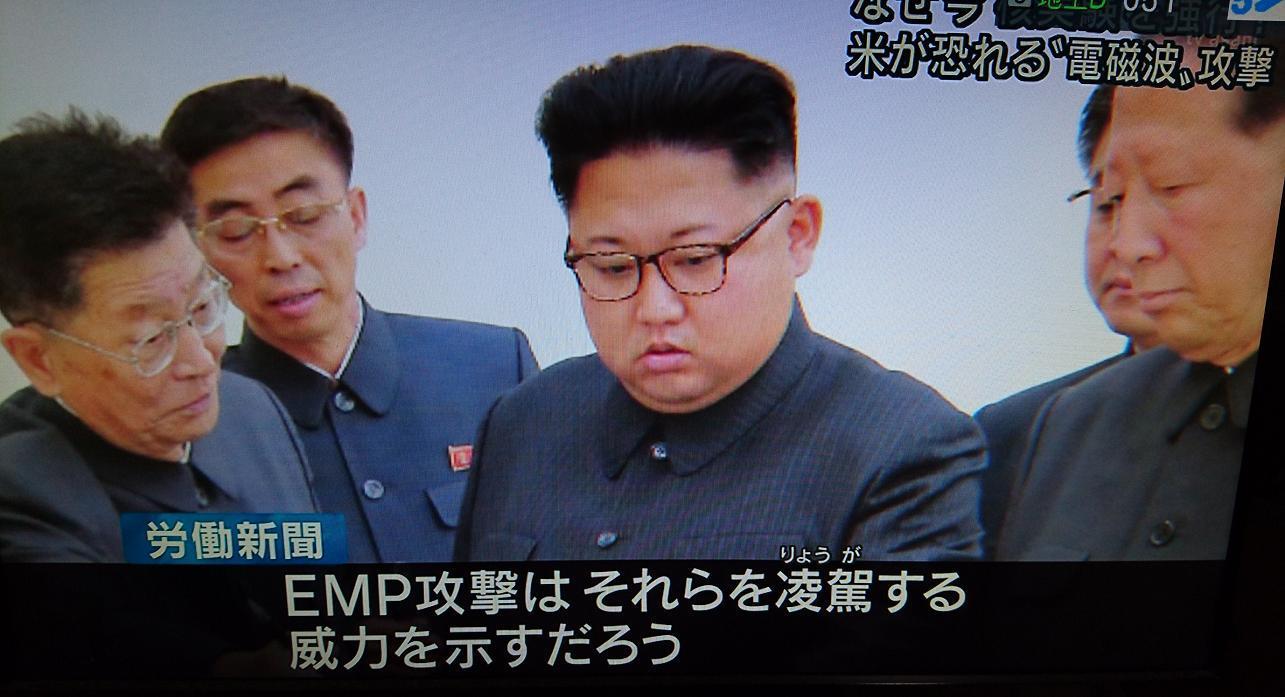 北朝鮮 電磁波2