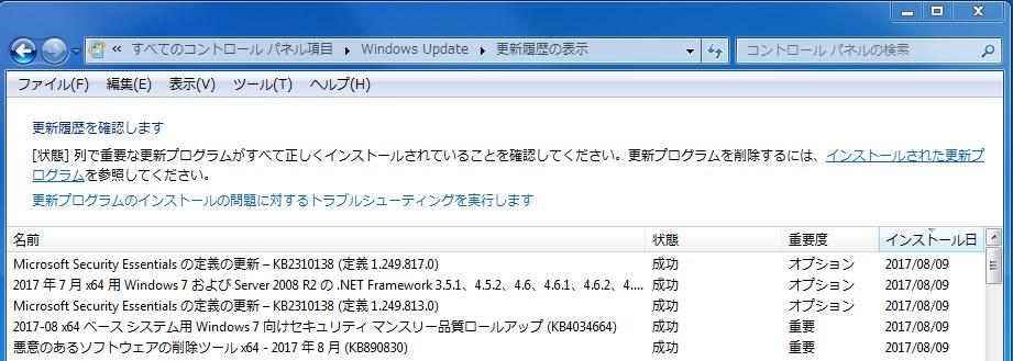 01_WinUPDA_201708.jpg