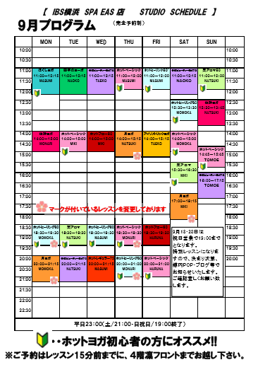 2017-08-27 (2)