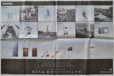20170604読売新聞