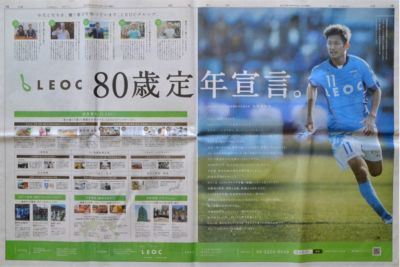 170511読売新聞