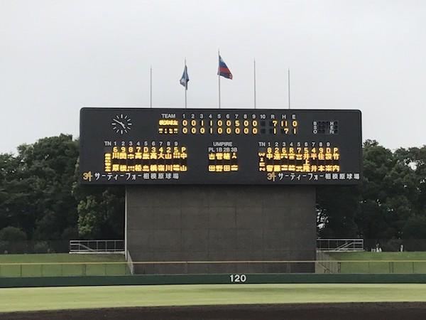 2017811 関東クラブ予選2回戦_170811_0003