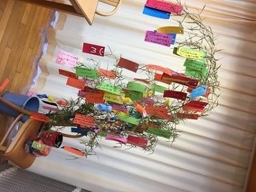 H29 笹飾り