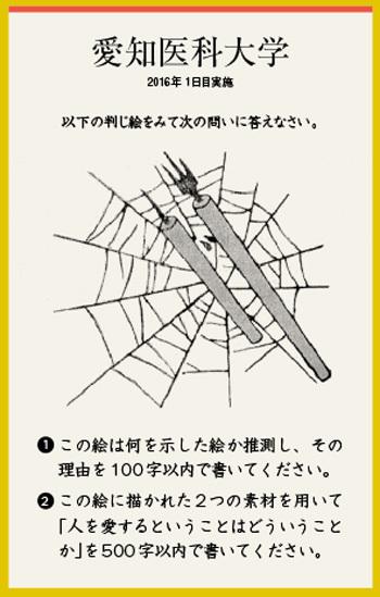 p70_vol1_01.jpg