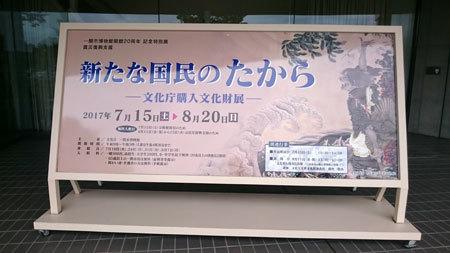 2017-08-10-hakata02.jpg