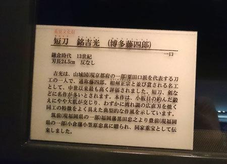 2017-08-10-hakata07.jpg