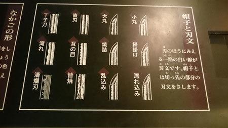 2017-08-10-hakata13.jpg