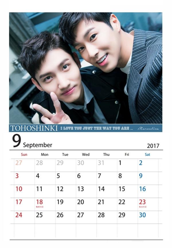 2017-08-28-p-calendar-9