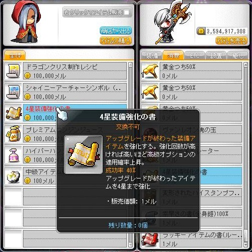 Maple170711_222223.jpg