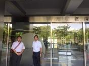 170727福岡市役所