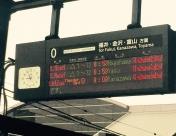 170912金沢出張・京都駅