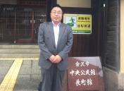 170912金沢出張・公民館
