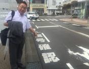 170912金沢出張・自転車走行帯