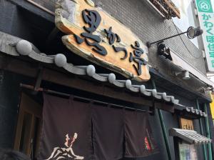 蜀咏悄・農convert_20170905172525