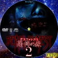 デスフォレスト恐怖の森2 dvd