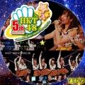 HKT48 5th ANNIVERSARY bd1