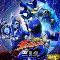 宇宙戦隊キュウレンジャー dvd3