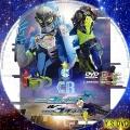 仮面ライダーエグゼイド トリロジー アナザー・エンディング 仮面ライダーブレイブ&スナイプ dvd