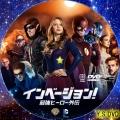 インベージョン!最強ヒーロー外伝 dvd
