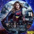 スーパーガール セカンドシーズン dvd11