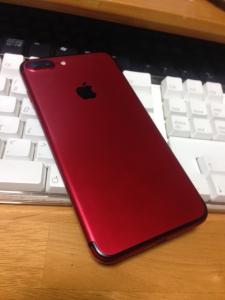 iphone7plusred1.jpg