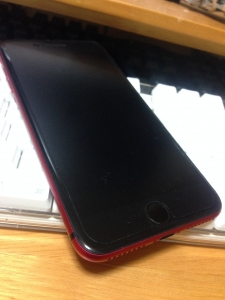 iphone7pulsred2.jpg