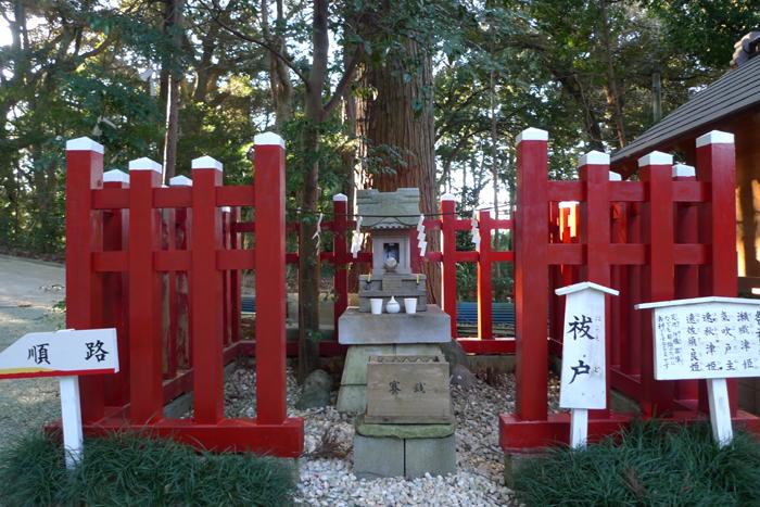 下総の国の神社  麻賀多神社  8