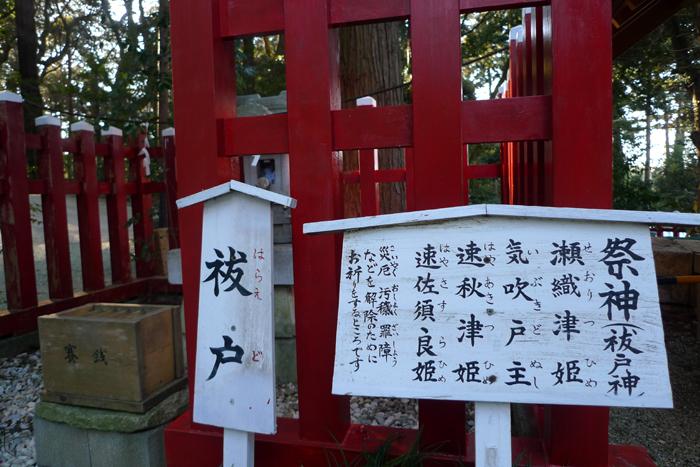 下総の国の神社  麻賀多神社  9
