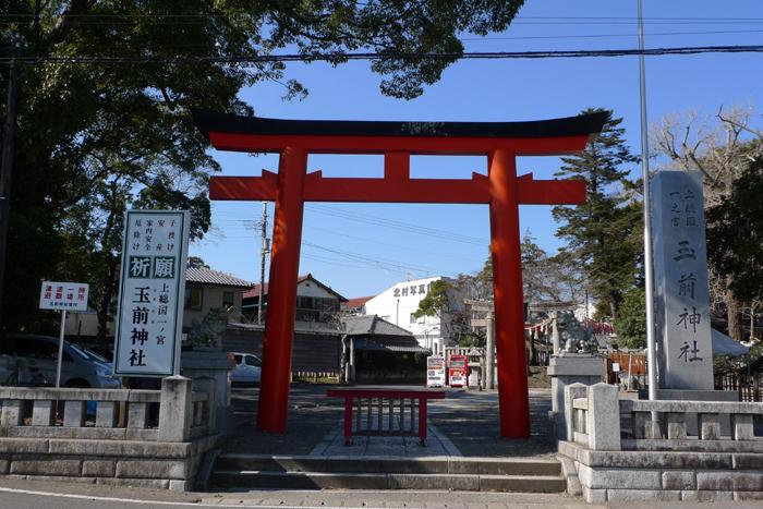 上総の国の神社  玉前神社  1