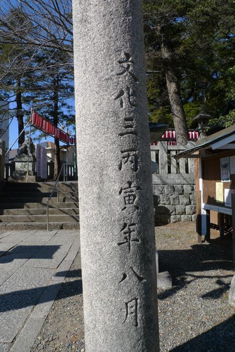 上総の国の神社  玉前神社  7