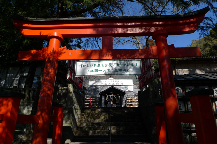 上総の国の神社  玉前神社  14