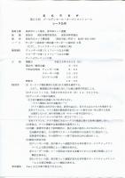03_201708041804557d2.jpg