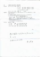 04_20170804180449c02.jpg