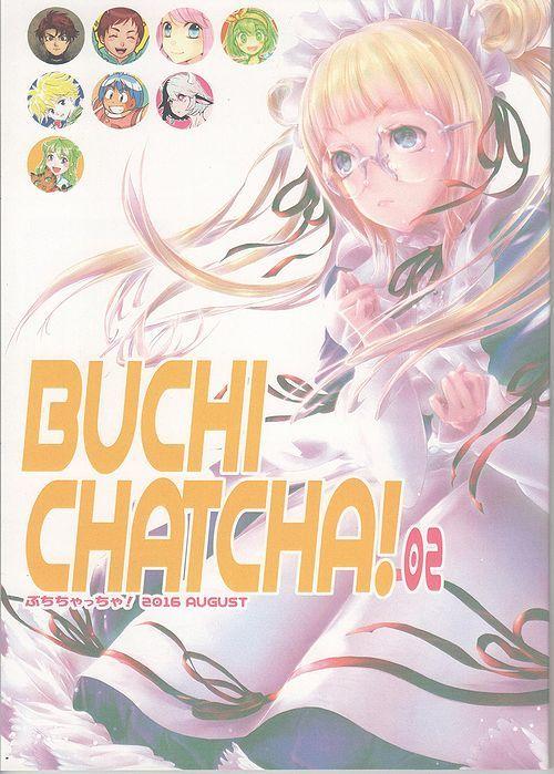 buchi-2 001
