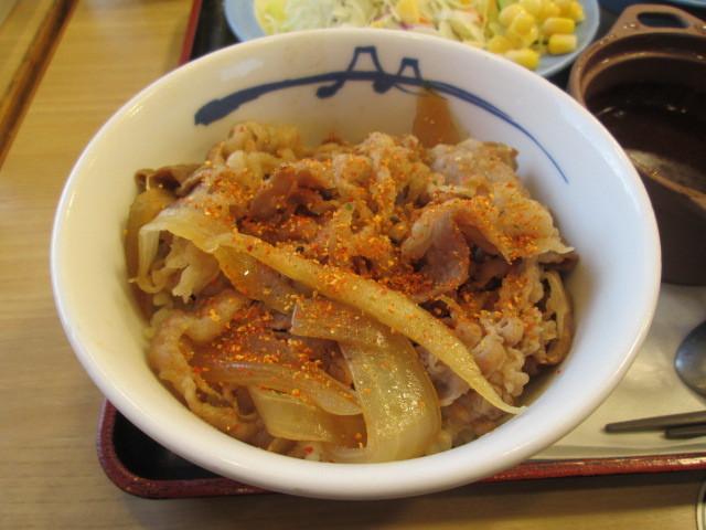 IMG_5384.jpg