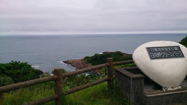 日向岬グリーンパーク1