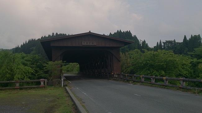 阿蘇基幹林道2