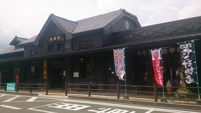 JR阿蘇駅舎