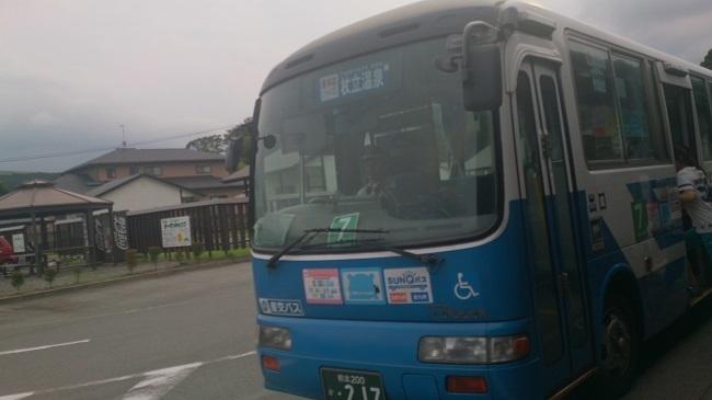 杖立行き路線バス