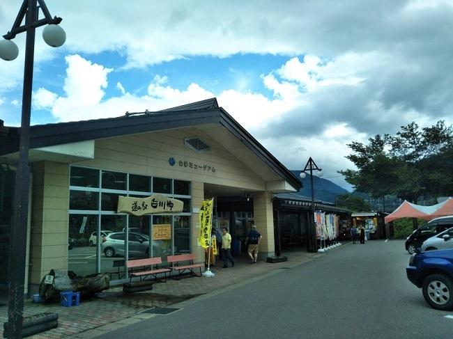 道の駅 白川郷2