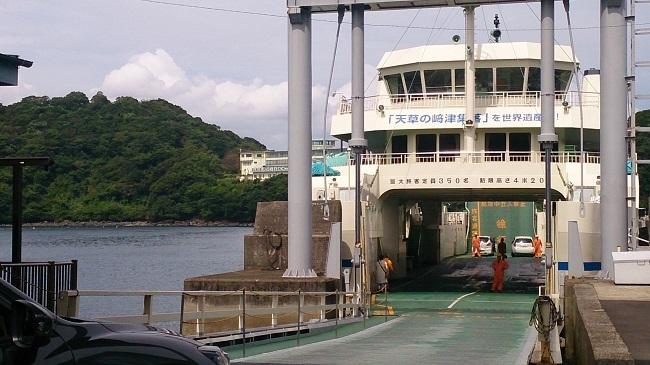 三和フェリー 蔵之元港2