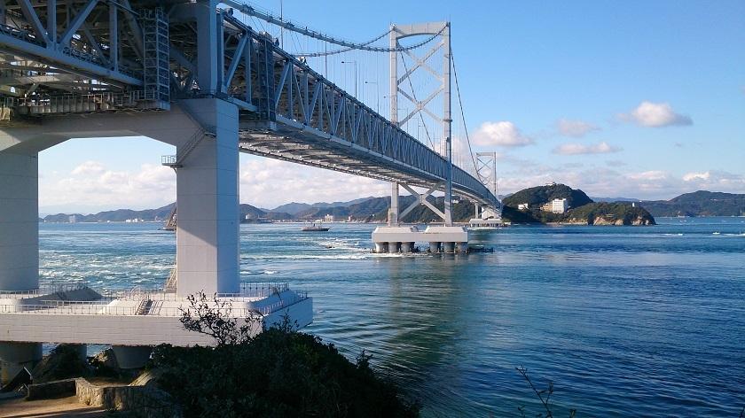 大鳴門橋 橋下2