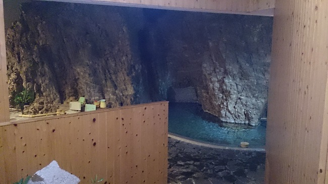 展望大岩風呂。